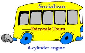 Socialism's bus (18K)