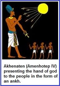Akhenaten (27K)