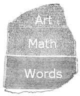 Arts Maths Words stone (7K)