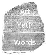 Arts Maths Words stone (7K)