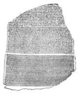 The Rosetta stone (5K)