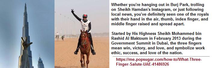 3-fingered expression of UAE