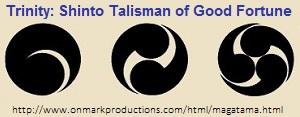 Talisman Trinity
