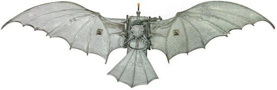 Da-vinci-s-flying-pyramid (26K)